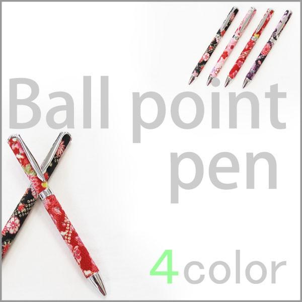 和柄ボールペン おしゃれ メンズレディース ギフト 筆記用具 文房具 肌触り手触り気持ちいいちりめん 書きやすい