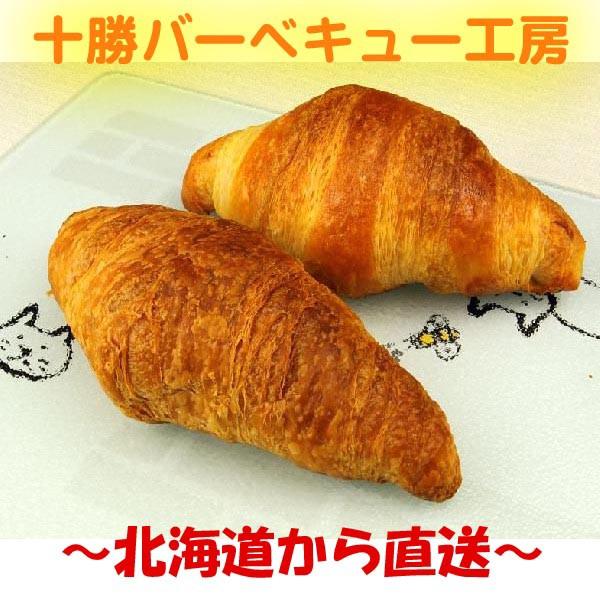 フランス産 業務用冷凍パン生地 クロワッサン 10個