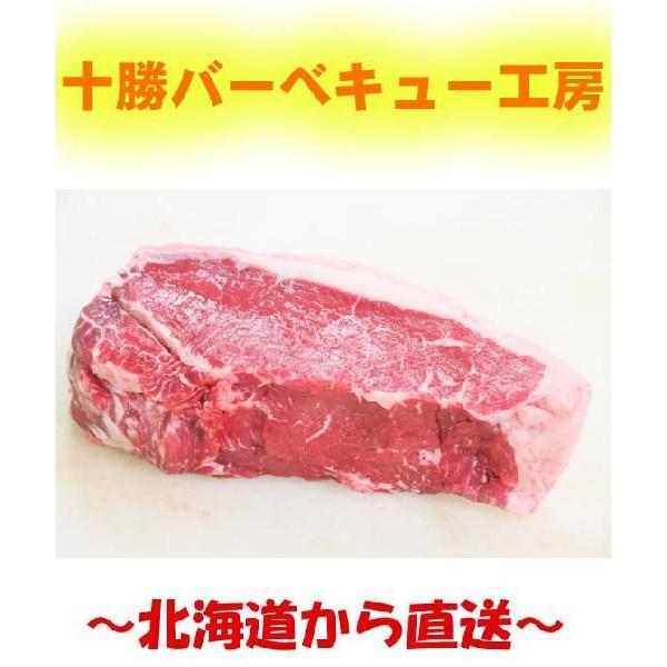 送料無料! アメリカンビーフ サーロインブロック 塊で約1kg セールのためアングレ規格