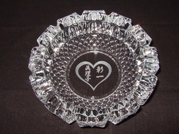 ★オリジナル名入れ灰皿(大)♪<ハート>プレゼント・記念品・誕生祝・結婚祝・母の日・父の日に最適!