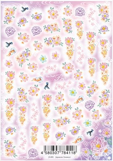 写ネイル ★日本の夏 涼やかな和柄!淡いお花と泳ぐ金魚・・・夏の夜の夢のような浴衣柄のネイルシール ♪