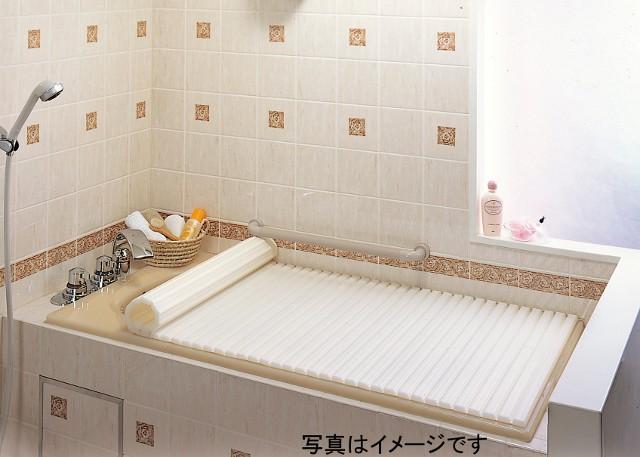 くるくる巻ける巻きふた シャッター風呂ふた【S12】 65×118.6cm