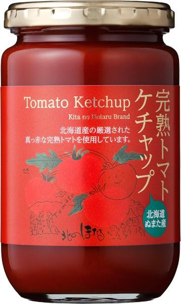 北海道ぬまた産 完熟トマトケチャップ  鮮度保証日2022年03月 ふるさと納税の人気の品