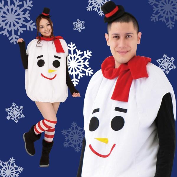 a2714f9960ef0 クリスマス 雪だるま コスプレ 衣装 レディース メンズ スノーマンコスチューム スノーマン衣装 かわいい 着ぐるみ モコモコスノーマン クリスマス  コスチューム ...