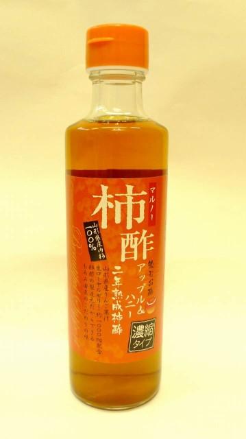 飲むお酢 柿酢 アップル&ハニー 濃縮・希釈タイプ