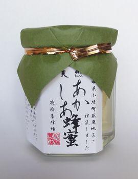 非加熱 (天然)  国産アカシア蜂蜜  秋田県小坂町産