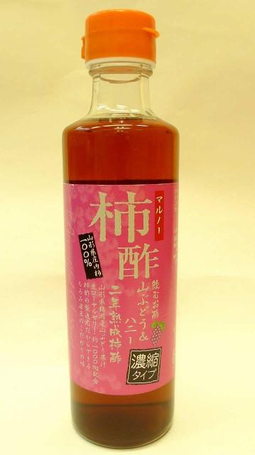 飲むお酢 柿酢 山ぶどう&ハニー 濃縮・希釈タイプ