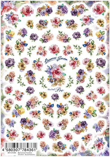 写ネイル ★ボタニカルガーデン(フラワーアソートメント) さりげなく華やかな秋色!シックなお花のネイルシール♪