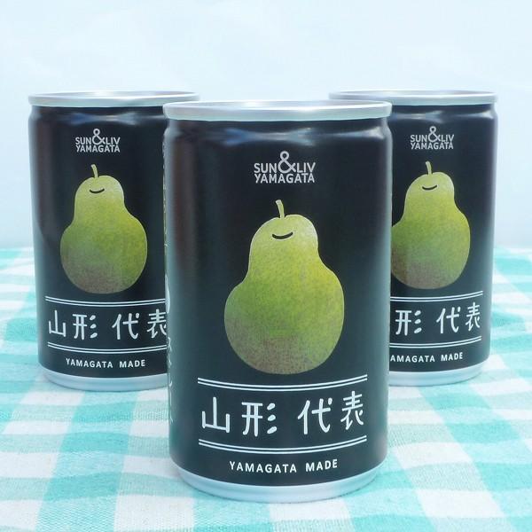 山形代表 ら・ふらんす ストレートジュース 1箱(20缶)