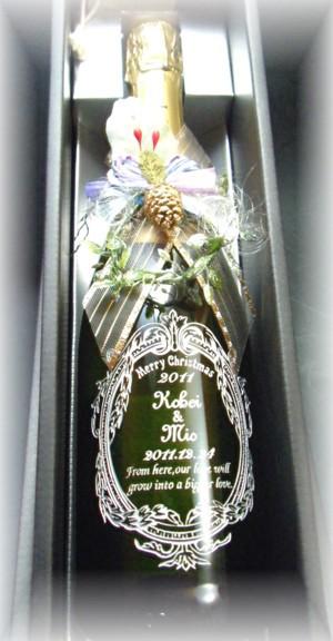 名入れ彫刻【限定】スパークリングジュース750ml/誕生日・結婚祝い・出産祝い・クリスマス