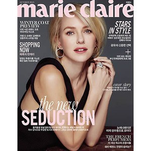 韓国女性雑誌 marie claire(マリ・クレール)2013年 10月号 (発売 予約日:2013.10.01以後)