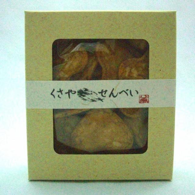 くさやハートせんべい /八丈島/お土産/煎餅/ギフト