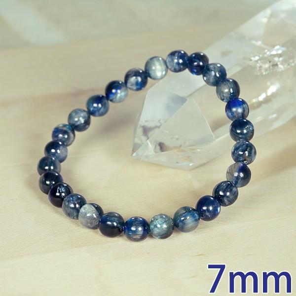 プレミアム 特選 高品質カイヤナイト φ7mm ブレスレット 天然石 パワーストーン