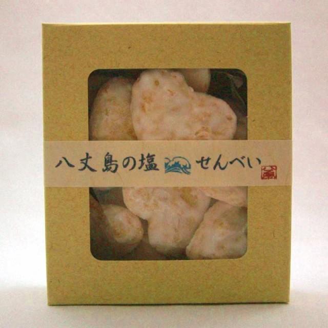 八丈島の塩ハートせんべい /お土産/煎餅/ギフト