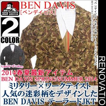 ben davis テーラードジャケット★人気のBEN DAVISから2014年春夏新作のカモフラ柄ジャケットが遂に登場。⇒BEN-325