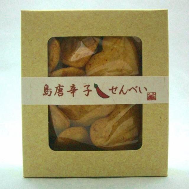 島唐辛子ハートせんべい /八丈島/お土産/煎餅/ギフト