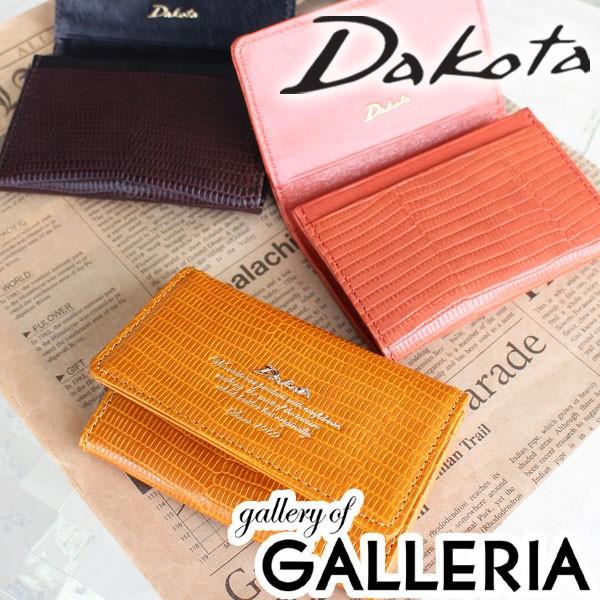 【即納】【送料無料】Dakota ダコタ 名刺入れ 女性用 レザール レディース 0035845 (0034845)