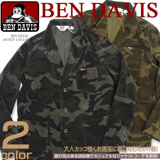 BEN DAVIS ジャケット ベンデイビス カモフラ柄 コーデュロイ素材を使用した迷彩柄ジャケット。BEN-055