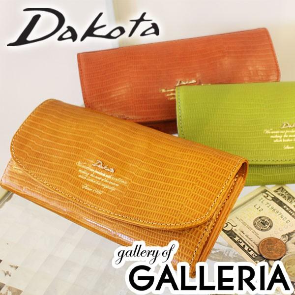 【ポイント10倍】【即納・送料無料】Dakota 長財布 ダコタ 財布 レザール レディース 0035842 (0034842)