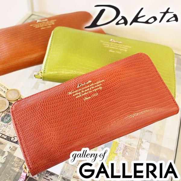 【即納】【送料無料】Dakota 長財布 ダコタ 財布 レザール ラウンドファスナー レディース 0035844 (0034844)