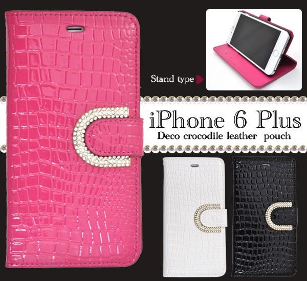 【iPhone6Plus/6S Plus (プラス)】手帳型(横開き)デコクロコダイルレザーケース (5.5インチ iPhone6Plus/iPhone6S Plus)用ポーチ ス