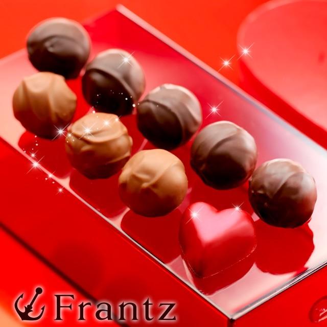【2月1日以降お届け】 バレンタイン チョコ ギフト お菓子 ハート型チョコに気持ちを込めて☆ミラクル・ハート9個入 お祝い 本命チョコ