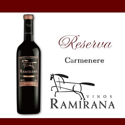ラミラナ レゼルヴァ・カルメネール 赤 750ml 【チリ ワイン】