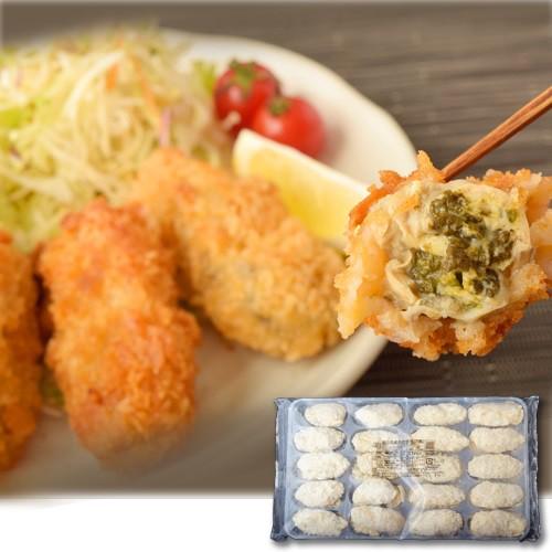 牡蠣 総菜 揚げるだけ 岡山・邑久産 大粒カキフライ 1袋 30g×20粒 冷凍