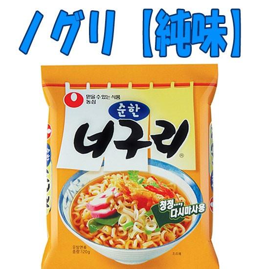 農心 ノグリラーメン(純味)小辛(120g) ★韓国食品市場★ 韓国ラーメン/ インスタントラーメン/