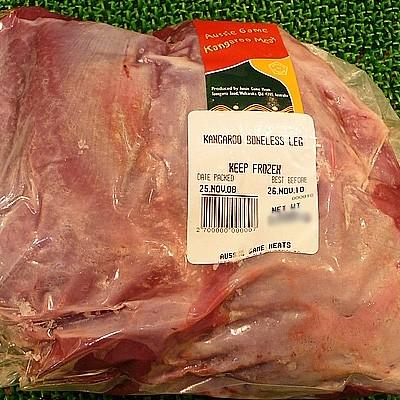 カンガルー肉 ボンレスレッグ(骨無もも肉)(直輸入)