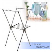 マイドライ ステンレス室内物干しX型 MM-9367: 雨や花粉の季節に!