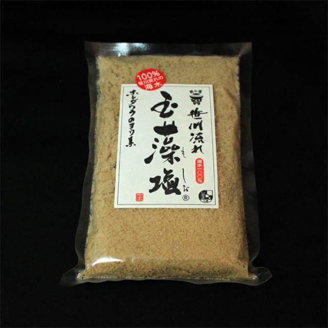 手作り海水塩 玉藻塩(350g)/しお/調味料/藻塩/日本海/おにぎり