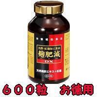 麹肥減DX 600粒( こうひげん ) 1個 第一薬品 商品の期限は2023年6月