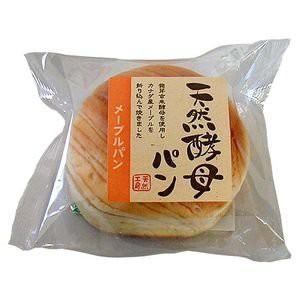 【送料無料(沖縄・離島除く)】天然酵母パン 【メープル】 12個