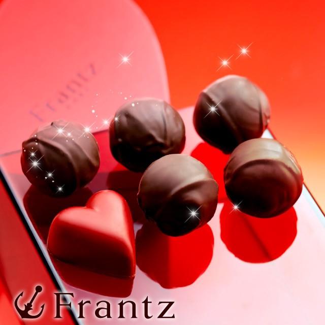 【2月1日以降お届け】 バレンタイン チョコ ギフト お菓子 ハート型の可愛いBOXに思いを込めて♪ミラクル・ハート6個入 内祝い 本命チョ