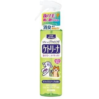 【ライオン】ケトリーナ リラックスハーブの香り 200ml