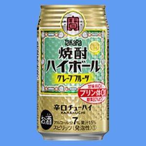 チューハイ 宝酒造 タカラ 焼酎ハイボール グレープフルーツ350mlケース(24本入り) 《お取り寄せ商品》