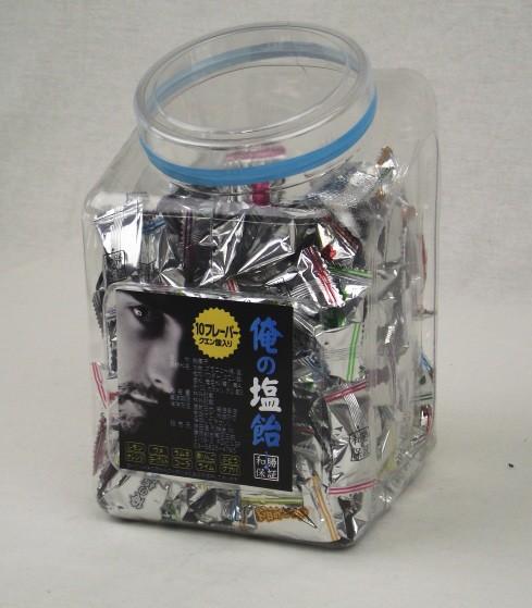 俺の塩飴1kg(約200粒)、10フレーバー(クエン酸入り)