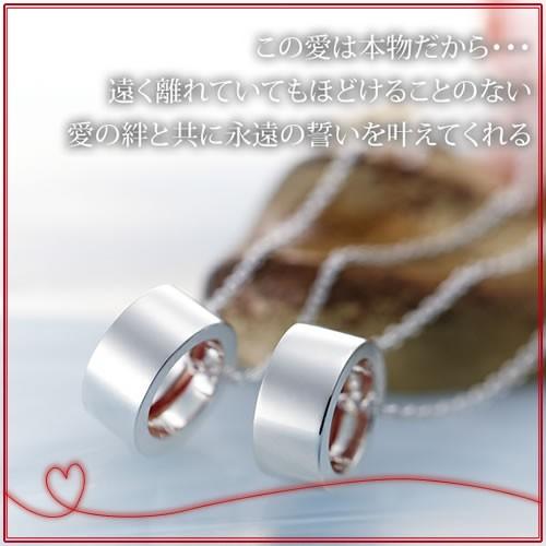 ペアネックレス 2本セット カップル お揃い 送料無料 人気ブランド LOVE of DESTINY 運命の愛 lod-003p