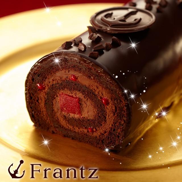 バレンタイン チョコ ギフト お菓子 ザッハトルテのような濃厚ロールケーキ!神戸ザッハロール 義理チョコ 友チョコ