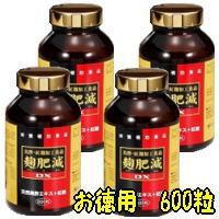 麹肥減DX 600粒( こうひげん ) 4個 第一薬品 商品の期限は2023年6月