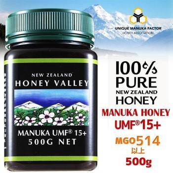 【送料無料】マヌカハニー UMF15+ 500g 天然蜂蜜 ハニーバレー MGO514〜828相当 はちみつ