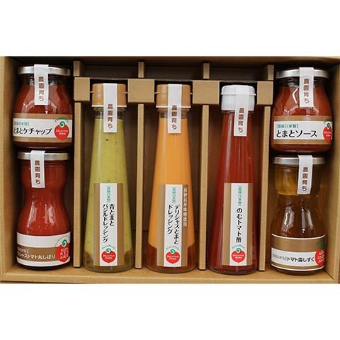 送料無料 農園バラエティセット デリシャストマトジュース他 国産野菜ジュース のしOK / 贈り物 グルメ 食品 ギフト お歳暮 御歳暮