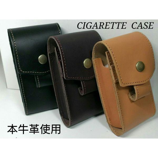 ZIPPOも収納可能 本革製シガレットケース タバコケース ロングサイズ対応 日本製 レザー プレゼント 皮 ベルト通し装着OK