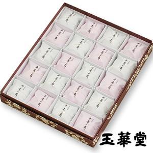 紅白饅頭 千寿の舞20個入 「スイーツ ギフト お菓子 和菓子 詰合せ 饅頭 熨斗 御祝」