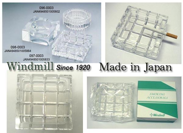 新品正規品 生産終了品 昭和っぽい味のある磨き加工仕上げ!ウィンドミル社製(日本製) GLASSシリーズ ガラス灰皿(097角型)