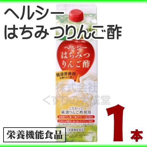 ヘルシーはちみつりんご酢 1本 旧 トキワおいしいりんご酢 常盤薬品 ノエビアグループ