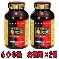 麹肥減DX 600粒( こうひげん ) 2個 第一薬品 商品の期限は2023年6月