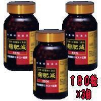 麹肥減DX 180粒( こうひげん ) 3個 第一薬品