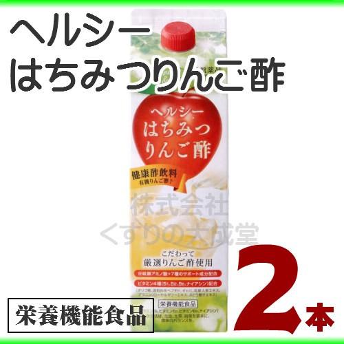 ヘルシーはちみつりんご酢 2本 旧 トキワおいしいりんご酢 常盤薬品 ノエビアグループ